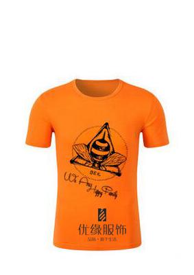 必威体育官网注册T恤
